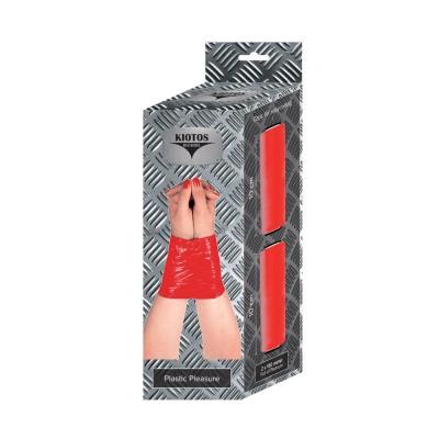Kiotos Bizarre - Plastic Pleasure - Red - 2 Small Rolls